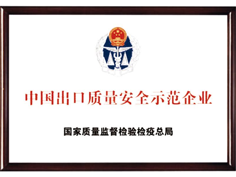 Empresa de demostración de calidad y seguridad de exportación de China