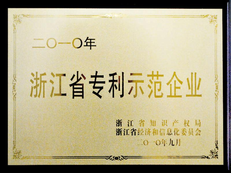 Empresa de demostración de patentes