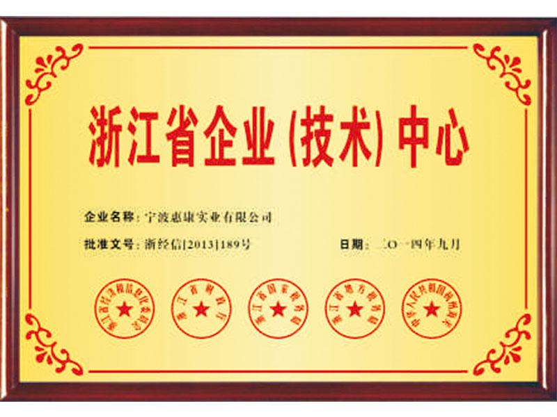 Centro de tecnología empresarial de Zhejiang